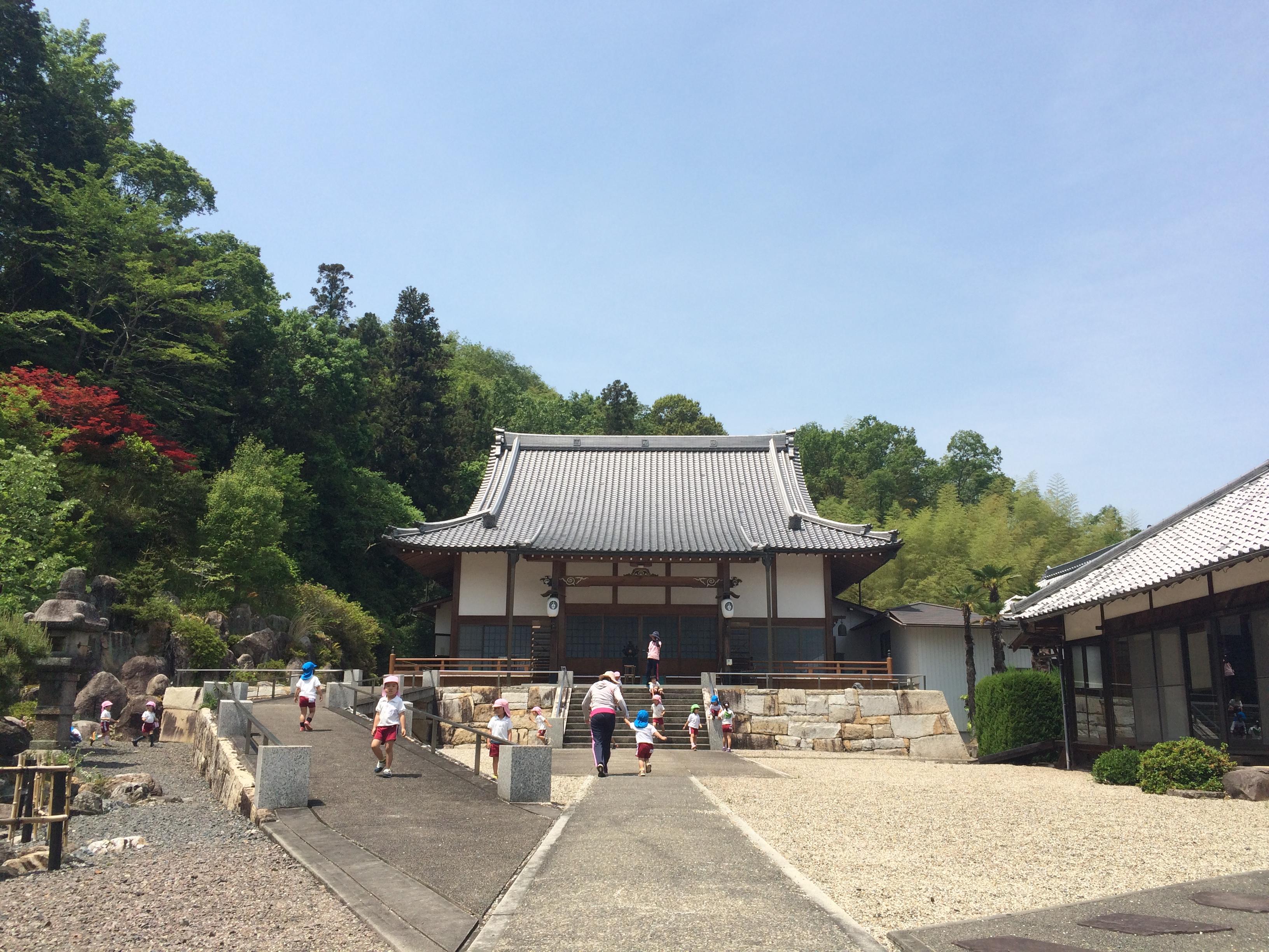 瀬田幼稚園の遠足